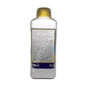สารป้องกันกำจัดโรคพืช ไทสกาย(คลอโรทาโลนิล 50%) ตราตะวันฉาย