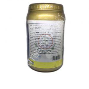 สารป้องกันกำจัดโรคพืช ไธอะโนซาน(ไทแรม 80%) ตราเกสร