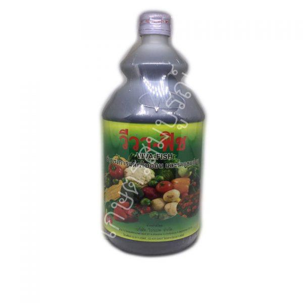 อาหารเสริมพืช วีว่า-ฟิช ตราวีวา(VIVA)