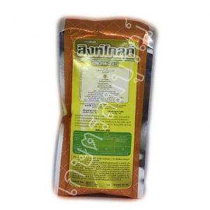 อาหารเสริมพืช สิงห์โกลด์ ตรานกอมตะ