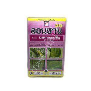 สารป้องกันกำจัดโรคพืช ลอนซาน 35(เมทาแลกซิล 35%) ตราธงชัย