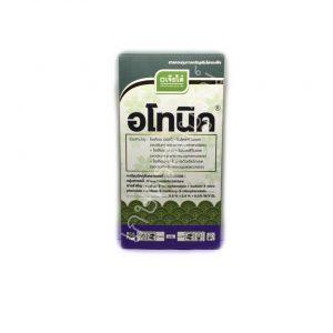 อาหารเสริมพืช อโทนิค(atonik) ตราเจียไต๋