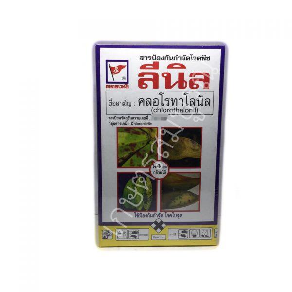 สารป้องกันกำจัดโรคพืช ลีนิล(คลอโรทาโลนิล 75%) ตราธงชัย