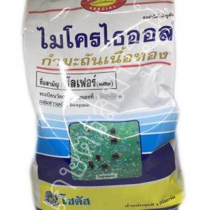 สารป้องกันกำจัดโรคพืช ไมโครไธออล กำมะถันเนื้อทอง (ซัลเฟอร์ 80%) ตราโซตัส