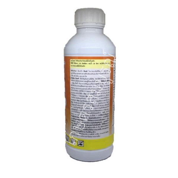 สารป้องกันกำจัดหนอนและแมลง ต็อดติ (อะบาเมกติน 1.8%) ตราแพลนเตอร์