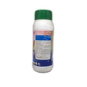 สารป้องกันกำจัดโรคพืช อลิซ (ไดฟีโนโคนาโซล 25%) ตรานกอมตะ