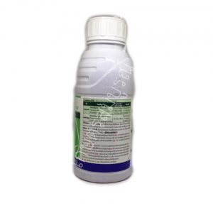 สารป้องกันกำจัดโรคพืช สกอร์ (ไดฟีโนโคนาโซล 25%) ตราซินเจนทา(Syngenta)