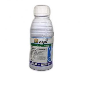 สารป้องกันกำจัดโรคพืช อามูเร่ (ไดฟีโนโคลนาโซล+โพรพิโคนาโซล) ตราซินเจนทา(ซินเจนทา)